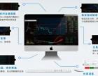 中州国际期货平台招商啦