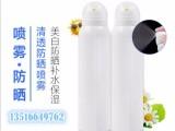 气雾剂防晒喷雾化妆品厂家工厂OEM生产加工