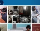 杭州空调拆装移机维修加氟更换压缩机主板