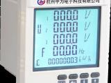 杭州中为电子ZW194E-9S4多功能仪表电流电压表数显表
