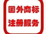 浦东新区注册 日韩商标注册 化妆品商标注册