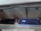 威海宝马X5音响改装【威海志远专业汽车音响改装店】