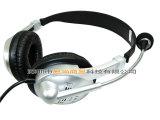 厂家批发 适科440A戴式电脑耳机 耳机批发 电脑配件批发