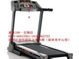 无锡跑步机专卖店金史密斯T411家用 可折叠