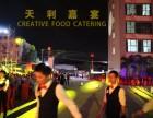 广东深圳围餐