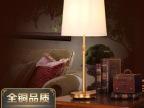全铜美式乡村简约台灯 客厅卧室书房纯铜布罩台灯 高度可调节台灯