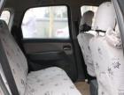 风行景逸2012款 1.5 手动 舒适型-二手车过户 就到华瑞源