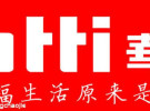 赣州章贡区华帝维修电话 赣州华帝热水器售后服务中心