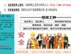 2017广西南宁市电工低压上岗证考证年审考证,换证,年审中心