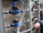 楚雄水电维修安装◆太阳能维修