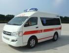 跨省长途救护车出租一天多少钱