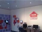 熊猫县运电子商务代购运营中心代理加盟
