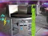 全自动烧饼机价格 燃气烧饼机