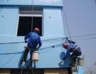 昆明市专业外墙防水 屋顶防水 专业高空外墙水管安装