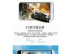 全新手机 三星j3系列 电信双卡 全网通