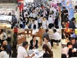 2017年7月日本东京国际礼品展览会