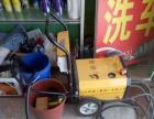 轮胎洗车设备