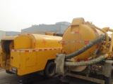 南京浦口專業下水道疏通下水道疏通30分鐘到達