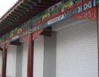 北辰区维修电动卷帘门 维修水晶门中心