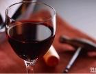 华南厦门西餐培训班老师分享红酒怎样喝,喝红酒的好处