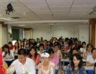 深圳南山积分入户培训客户服务管理师物流员培训
