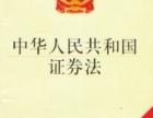 北京宣武哪家股票p配z资公司较正规