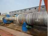 淄博反应器厂家_淄博哪里有售卖反应器
