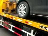 青浦区道路救援搭电换胎送油青浦区拖车青浦区流动补胎救援电话