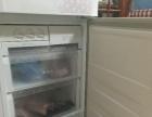 廉价出售韩国LG品牌冰箱,现价790元(原价320