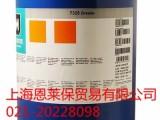 二硫化钼干膜润滑剂