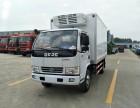 东风多利卡4.2米冷藏车多少钱一辆?
