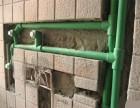 金马片区专业暗管漏水检修复 高空排管 龙头马桶维修 防水补漏
