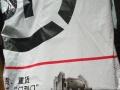 华为荣耀V8全网金