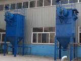 淄博除尘器订购价格丨除尘设备厂家上门安装