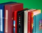 印刷厂-彩盒,书刊,画册,可变二维码印刷