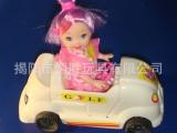 塑料配件,芭芘娃娃配件,玩具轿车,小汽车,塑料汽车,玩具汽车