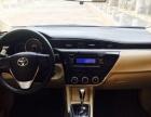丰田 卡罗拉 2014款 1.6 自动 GLi