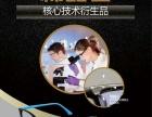 稀晶石眼镜的作用 A.R科技新品发布会 近视的孩子能用吗