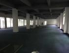 长龙地铁站厂房办公100至980平米招租
