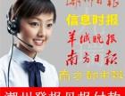 潮州工商执照税务代码证遗失声明登报注销