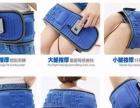 韩国X5倍瘦减肥腰带