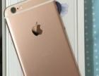 iPhone6s三网玫瑰金16G