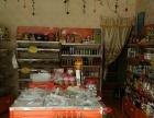 黑龙江北路教武场安居 商业街卖场