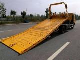 武汉硚口拖车公司 道路救援
