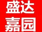 首付7万 虎门广深高速北栅出口旁优质精装小产权房盛达嘉园