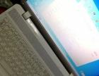 个人用日本原装富士通笔记本 低价转让