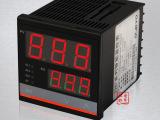 松野TH智能数显温度控制器水阻柜电控柜塑料机械用经济型温控仪表
