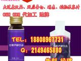小分子肽系列白藜芦醇袋装饮品ODM定制贴牌服务厂家