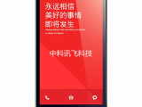 新款 红米Note 智能小米手机 5.5寸八核 1300万双卡双