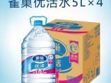 苏州科技城送水,苏州桶装水订购雀巢